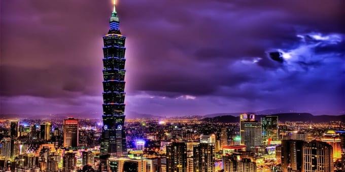 cách khai form xin visa Đài Loan online